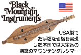 Black-Mountain-Instruments
