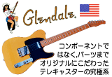 Glendale-Guitars
