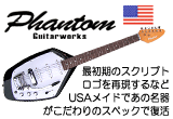 Phantom-Guitarworks