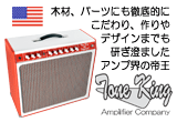 Tone-King-Amplifier