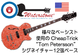 Waterstone-Guitars