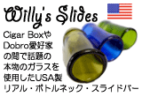 Willy's-Slides