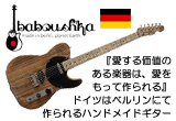 Baboushka Guitars