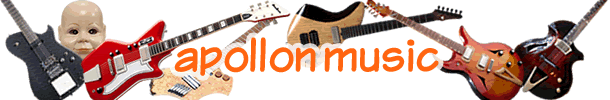 あぽろん | 新潟の楽器販売・通販・音楽教室